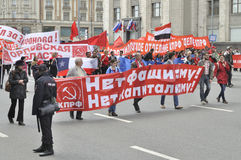 Russian Communist Workers` Party demonstration. Royalty Free Stock Photos