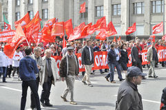 Russian Communist Workers` Party demonstration. Royalty Free Stock Images