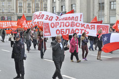 Russian Communist Workers` Party demonstration. Royalty Free Stock Photo