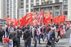 Russian Communist Workers` Party demonstration. Stock Photo