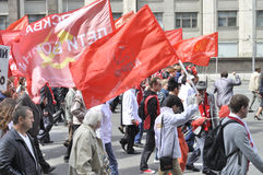 Russian Communist Workers` Party demonstration. Royalty Free Stock Image