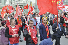 Russian Communist Workers` Party demonstration. Stock Images
