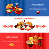 Russian Cuisine Flag Colors Banners Set Royalty Free Stock Images