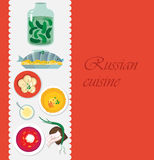 Russian cuisine. Template for menu with cooking utensils and food Stock Photos