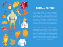 Russian Culture Banner Template with Place for Text, Russian Hero, Cathedral, Balalaika, Samovar, Basts, Matryoshka. Accordion, Harp, Kokoshnik Pancakes Vector royalty free illustration