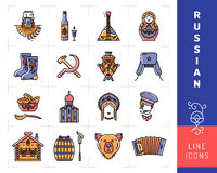 Russian culture color thin line icons. Russia traditional vector symbols Royalty Free Stock Photo