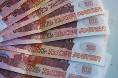 Russian currency. Ruble money, Russian currency, banknote, finance economy, five thousand, background, banknote profit budget royalty free stock images
