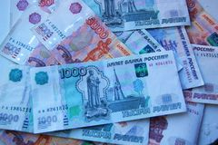 Russian currency. Ruble money, Russian currency, banknote, finance economy, five thousand, background, banknote profit budget stock photo