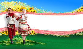 Russian dance Royalty Free Stock Image