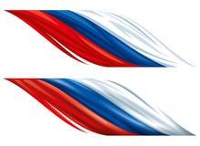 Russian decorative flags. Vector illustration. Russian decorative flags stock illustration