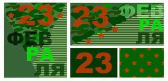 Russian Defender day banner. The Day of Defender of the Fatherland banners and pattern. 23 February cards Stock Photo