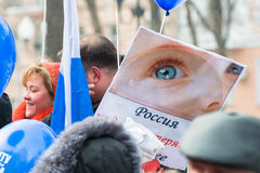 Russian demonstrators holding poster Stock Photo
