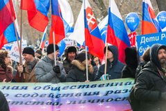 Russian demonstrators on Moscow street Royalty Free Stock Photography