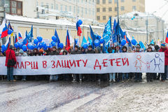 Russian demonstrators on Moscow street Royalty Free Stock Photos