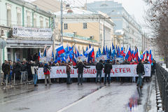 Russian demonstrators rally Royalty Free Stock Photo