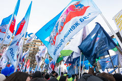 Russian demonstrators rally Stock Photos