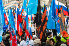 Russian demonstrators rally Royalty Free Stock Images