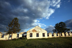 Russian depot in Mongolia Royalty Free Stock Photo