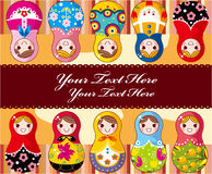 Russian Doll card Royalty Free Stock Photo