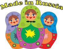 Russian doll matrioshka. Matrioshka. Vector traditional russian nesting doll with flower pop art pattern. Flat style. Matrioshka icon in cartoon style isolated Stock Photo