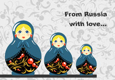Russian Dolls Banner Stock Images