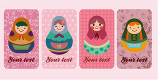 Russian dolls card. Drawing Stock Photo