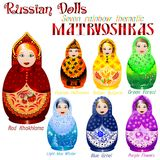 Russian dolls. Seven rainbow thematic Matryoshkas Stock Image