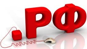 Russian domain .RF (Cyrillic) Royalty Free Stock Photos