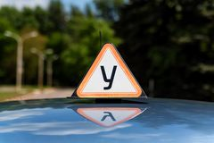 Russian driving school car sign on top of car stock image