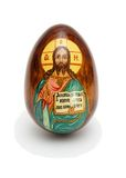 Russian Easter egg isolated Stock Images