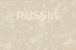 Russian ecru background, vector illustration. Russian ecru background, world of Russia pattern with modern and traditional elements, 2018 trends, vector Royalty Free Stock Photos
