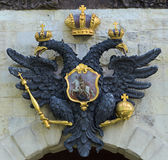 Russian emblem Royalty Free Stock Photography