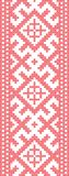Russian embroidered pattern Stock Photos