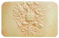 Russian empire stock photo
