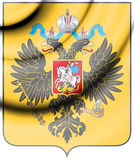 Russian Empire Coat of Arms. 3d Rendered Russian Empire Coat of Arms Stock Image