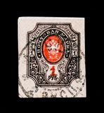 Russian Empire postage stamp with the coat of arms, circa 1911 Royalty Free Stock Photos