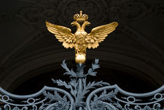 Russian empire symbol. Symbol of russian empire at Hermitage State Museum wrought iron gate stock photo