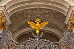 Russian empire symbol Royalty Free Stock Photo