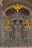 Russian empire symbol. Symbol of russian empire at Hermitage State Museum wrought iron gate royalty free stock photos