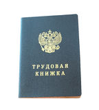 Russian employment history book. Isolated on white Royalty Free Stock Image