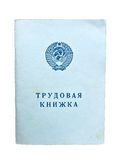 The Russian employment history of worker (labor book) isolated. On white background. The inscription in Russian Work record Royalty Free Stock Image