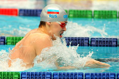 Russian European champion Grigory Falko Stock Photo