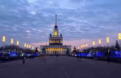 Russian exhibition center.The Central Pavilion. Stock Images