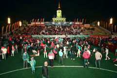Russian fans after the match in Fanzone Stock Images