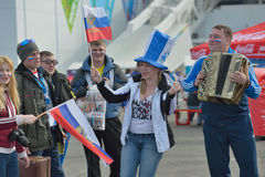 Russian fans singing in Olympic park Royalty Free Stock Photos