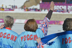 Russian fans in Sochi Stock Photos