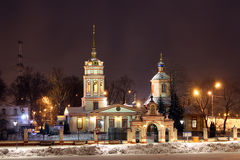 Russian Federation city of Moscow night view of the estate алтуфьево and church of Lord`s erection of Christ. Altufyevo`s estate with church of the Stock Image