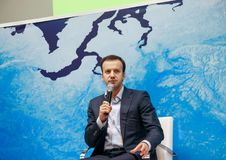 Russian Federation Deputy Prime Minister Arkady Dvorkovich Royalty Free Stock Photo