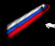 Russian Federation flag. Russian flag held by a hand in white glove Royalty Free Stock Photos