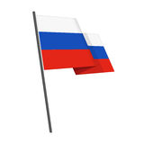 Russian federation flag. Stock Photos